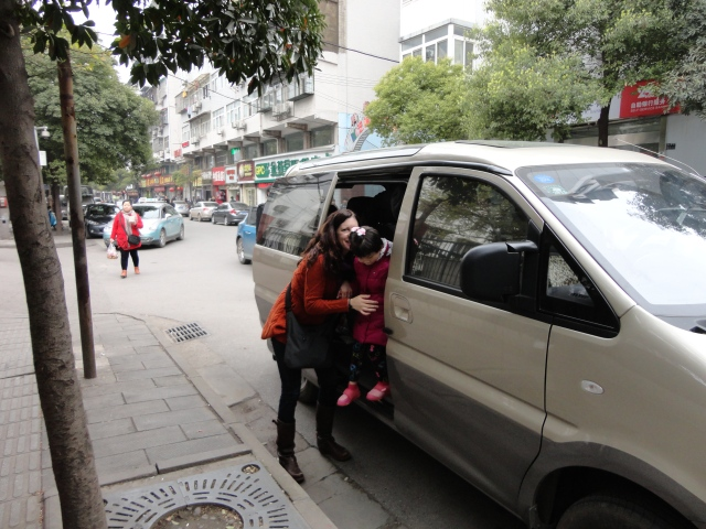 Wuhan 32014